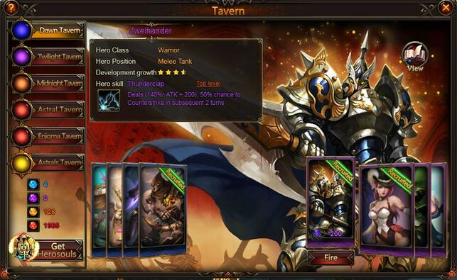Tavern (Dawn)