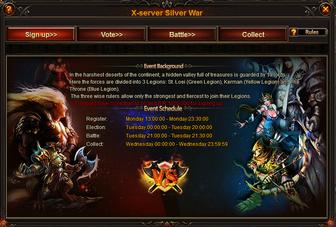 X-Server War