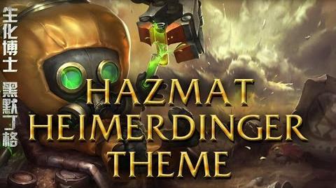 LoL Login theme - Chinese - 2014 - Hazmat Heimerdinger