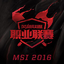 MSI 2016 LPL profileicon