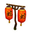 Lantern of the Serpent Ward.png