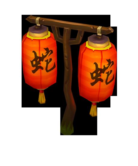 Lantern of the Serpent Ward