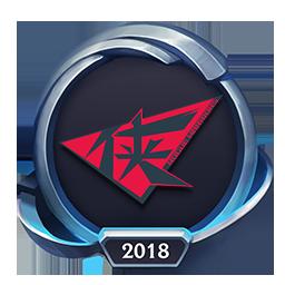 Worlds 2018 Rogue Warriors Emote
