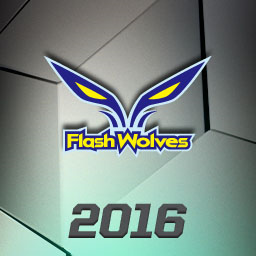 File:Flash Wolves 2016 profileicon.png