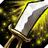 Épée du Divin Obj