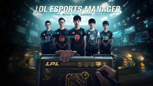 LoL Esports Manager Promo 01