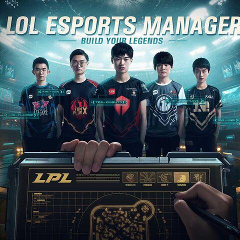 LoL Esports Manager Promo 1