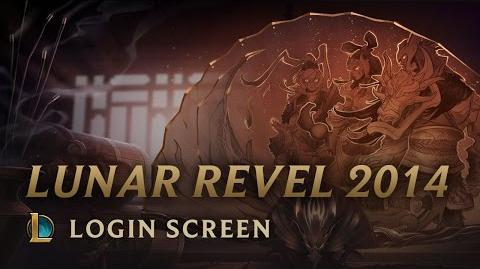 Lunar Revel 2014 - Login Screen