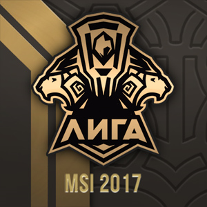 File:MSI 2017 LCL (Tier 2) profileicon.png