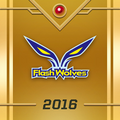 Worlds 2016 Flash Wolves (Tier 2) profileicon.png