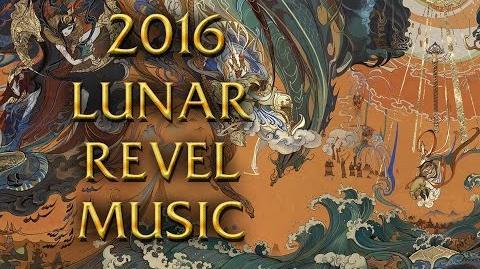 LoL Musics - 2016 Lunar revel - Website BGM
