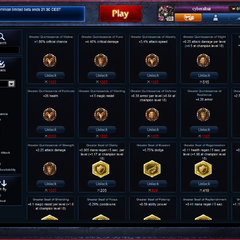 Riot Store Rune page as of Sep. 25, 2011.