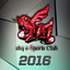Ahq e-Sports Club 2016 profileicon