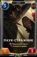 01NX046