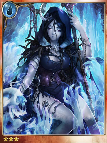 Endless Exceptions Sheol, Witch of Hades