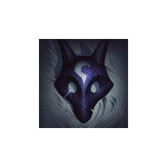 Lamb's Mask