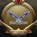 MSI 2018 Flash Wolves (Alt) profileicon.png