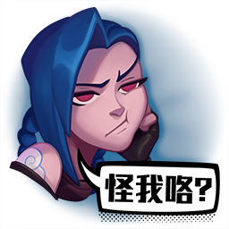 So Lame Chinese Emote