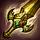 Espada da Miragem item.png