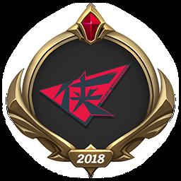 MSI 2018 Rogue Warriors Emote