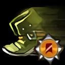 Ninja-Tabi (Hauptmann) item