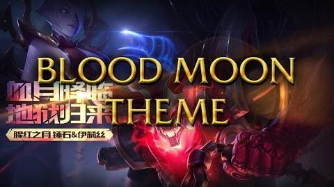 LoL Login theme - Chinese - 2015 - Blood moon