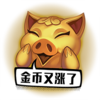 Squeal! Chinese Emote