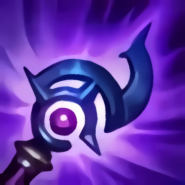 Ludens Echo item