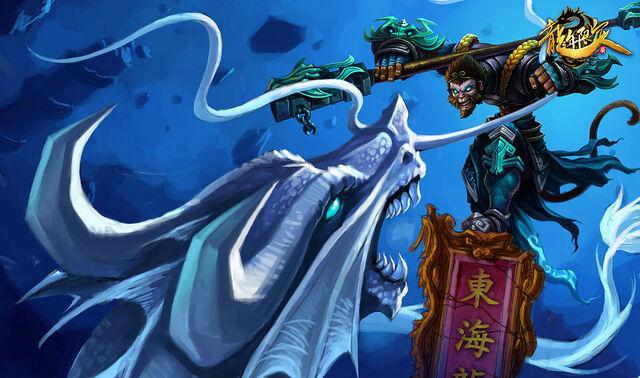 File:Wukong JadeDragonSkin Ch.jpg