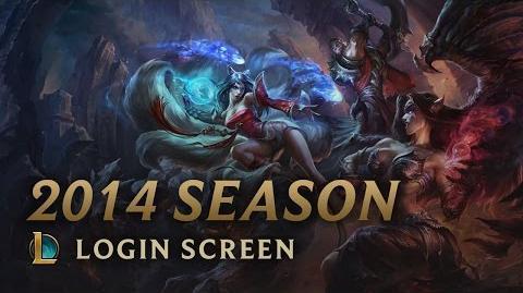 Sezon 2014 - ekran logowania