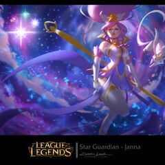 Star Guardian Janna Splash Concept 2 (by Riot Artist <a href=