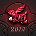 Ahq e-Sports Club 2014 profileicon.png