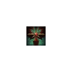 Omen of the Iron Inquisitor