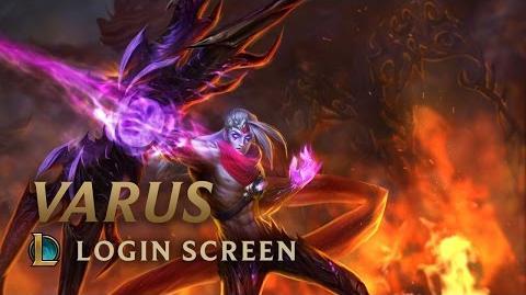 Varus - ekran logowania