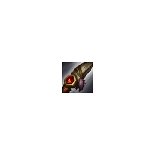 Poacher's Knife (Removed)