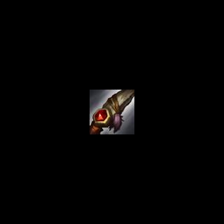 Cuchillo del Furtivo (Removido)