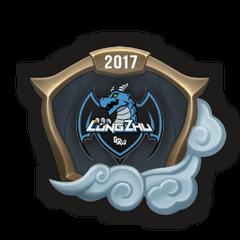 Mistrzostwa 2017 – LZ