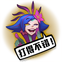Haha you fell! Chinese Emote