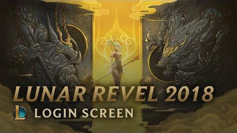 Lunar Revel 2018 - Login Screen