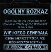 Noxus - Pochowany