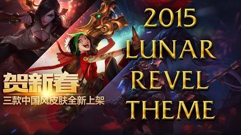 LoL Login theme - Chinese - 2015 - Lunar Revel