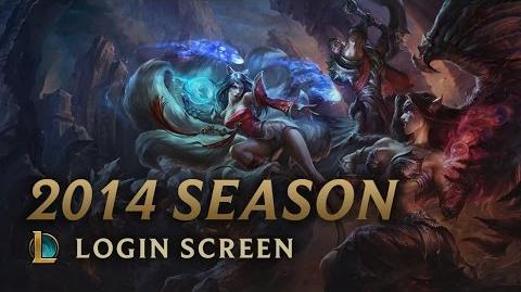 2014 Season - Login Screen