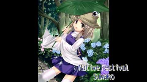 Touhou Remix Project Native Festival - Suwako Native Faith