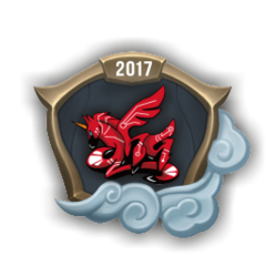 Mistrzostwa 2017 – ahq