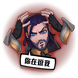 Are You Kidding? Chinese Emote