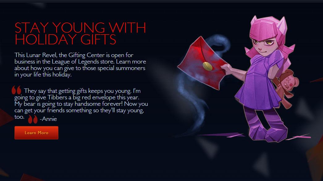 Lol rp gift christmas