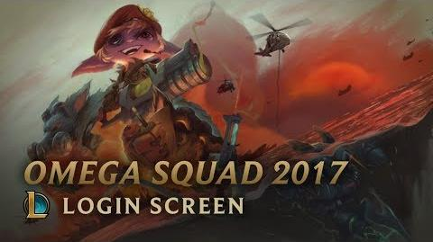 Omega Squad 2017 - Login Screen