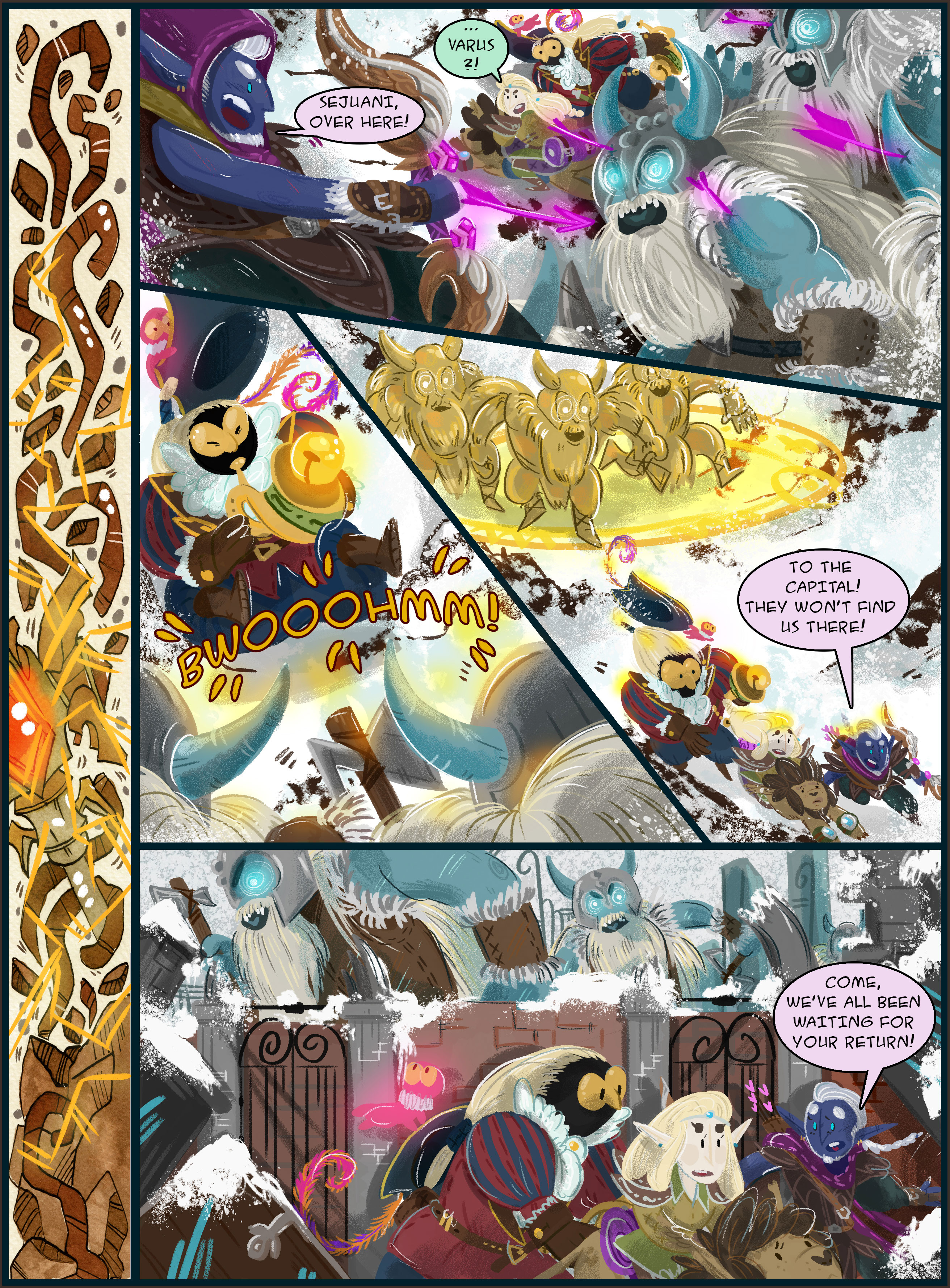 Crystal Quest pr16