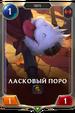 01NX034