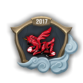 Worlds 2017 ahq e-Sports Club Emote.png